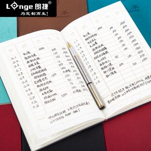朗捷记账本家庭理财笔记本手账本韩国可爱懒人多功能账本现金日记帐本财务明细账收支