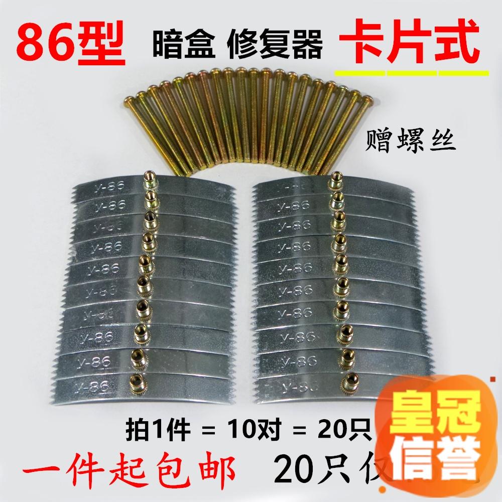 Распределительные коробки для розетки Артикул 541484249699