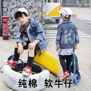 男童牛仔外套2018春秋季新款韩版中大童儿童夹克男春秋款牛仔上衣