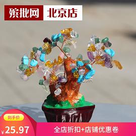 随葬品摆件摇钱树水晶绿松石玉石陪葬品寓意发财北京自提殡葬用品图片