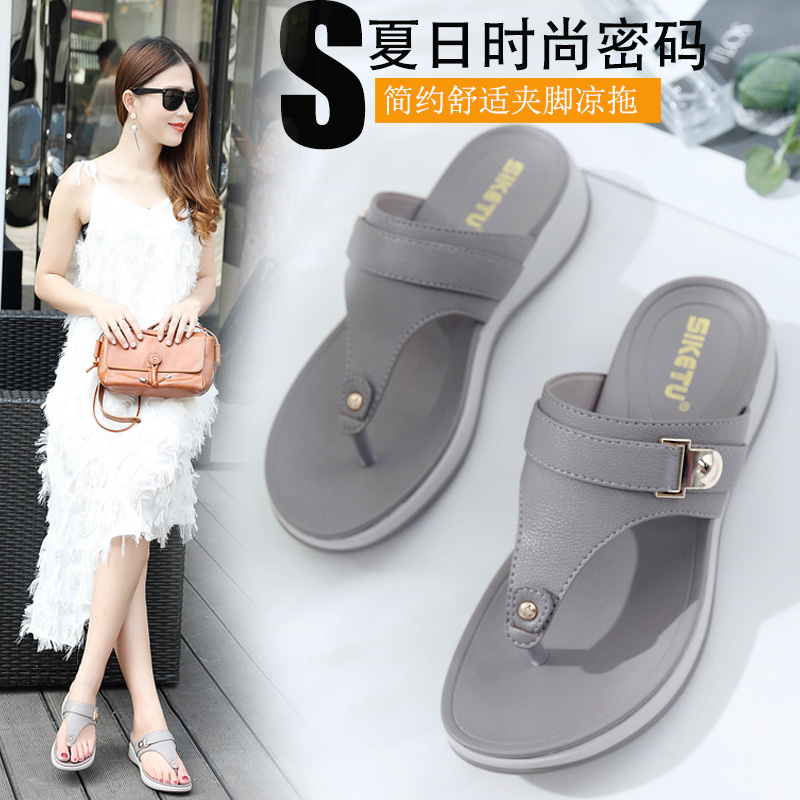 New style sandals womens slope heel comfortable leisure summer womens shoes clip toe womens slippers two womens fashion shoes womens summer