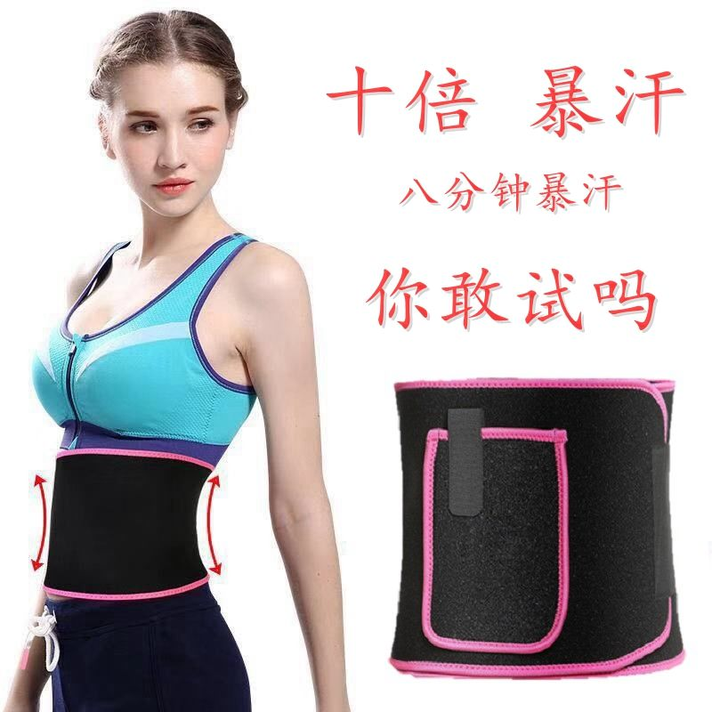 Hot man belt burning fat to lose weight, sweating and sweating for men and women