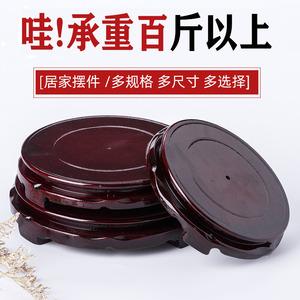 旋转仿木质底座花盆花瓶陶瓷鱼缸石头摆件红木底座香炉佛像托盘架