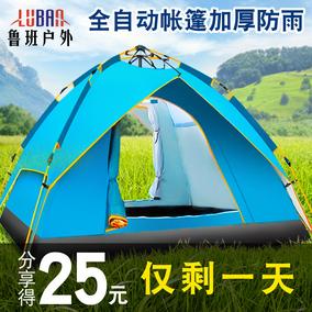 野外户外1人双人露营加厚单人帐篷