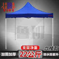 Rain shed awning folding telescopic outdoor courtyard four-legged exhibition advertising tent print stall Four Corners umbrella