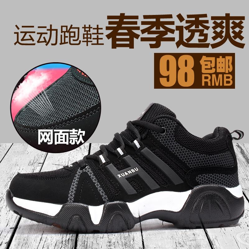 春秋季男鞋运动鞋加绒保暖棉鞋青少年男士跑步鞋黑色旅游鞋男百搭