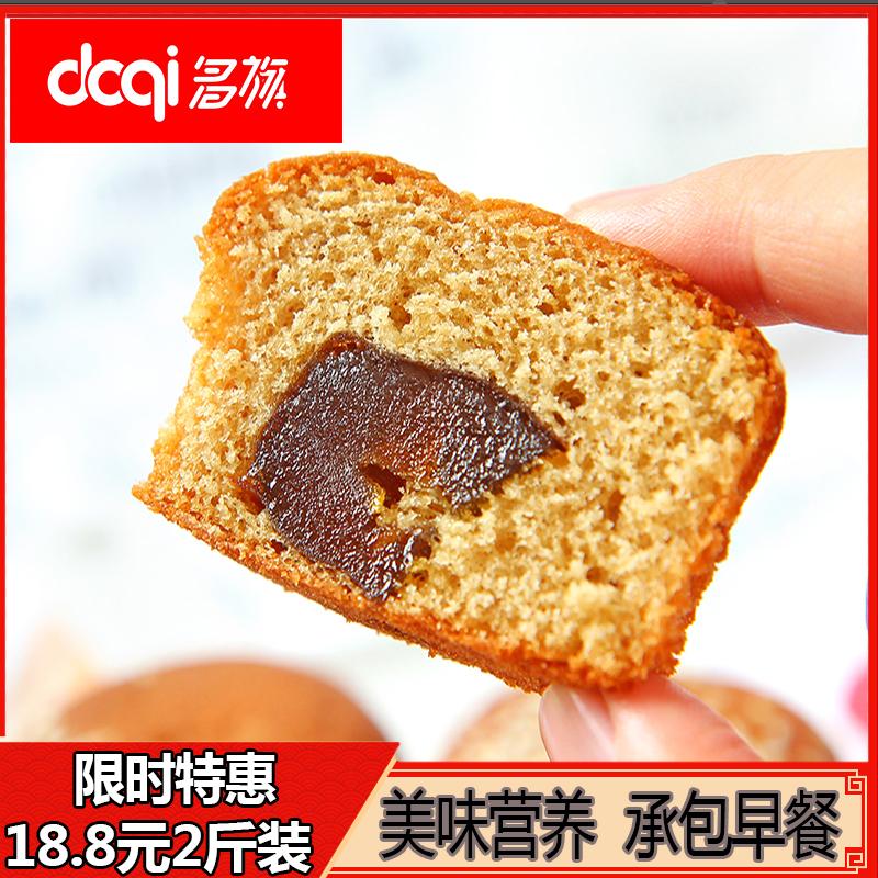 多旗红枣杂粮小蛋糕蜂蜜枣糕品糕点