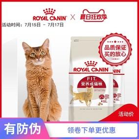 波奇网宠物猫粮皇家f32营养成猫粮