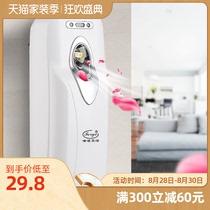 空气清新剂酒店卧室自动定时喷香机香水喷雾家用香薰厕所除臭留香