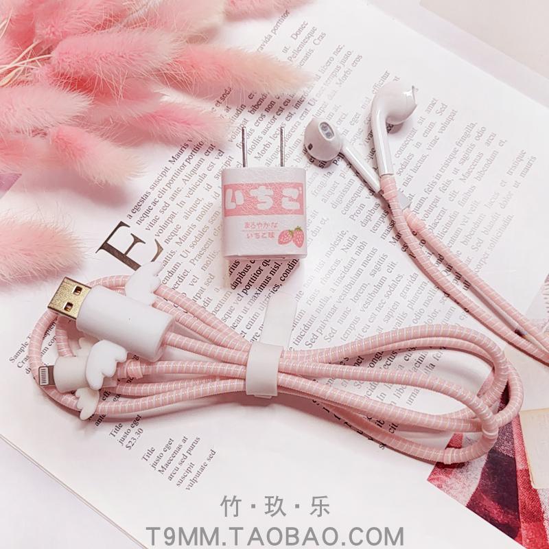 苹果11/xsmax678p充电器保护线8P螺旋硅胶套3M贴纸耳机充电线救星