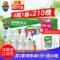 超威电热蚊香液4瓶1器 雨后薄荷防蚊灭蚊电蚊香器 室内家用驱蚊液