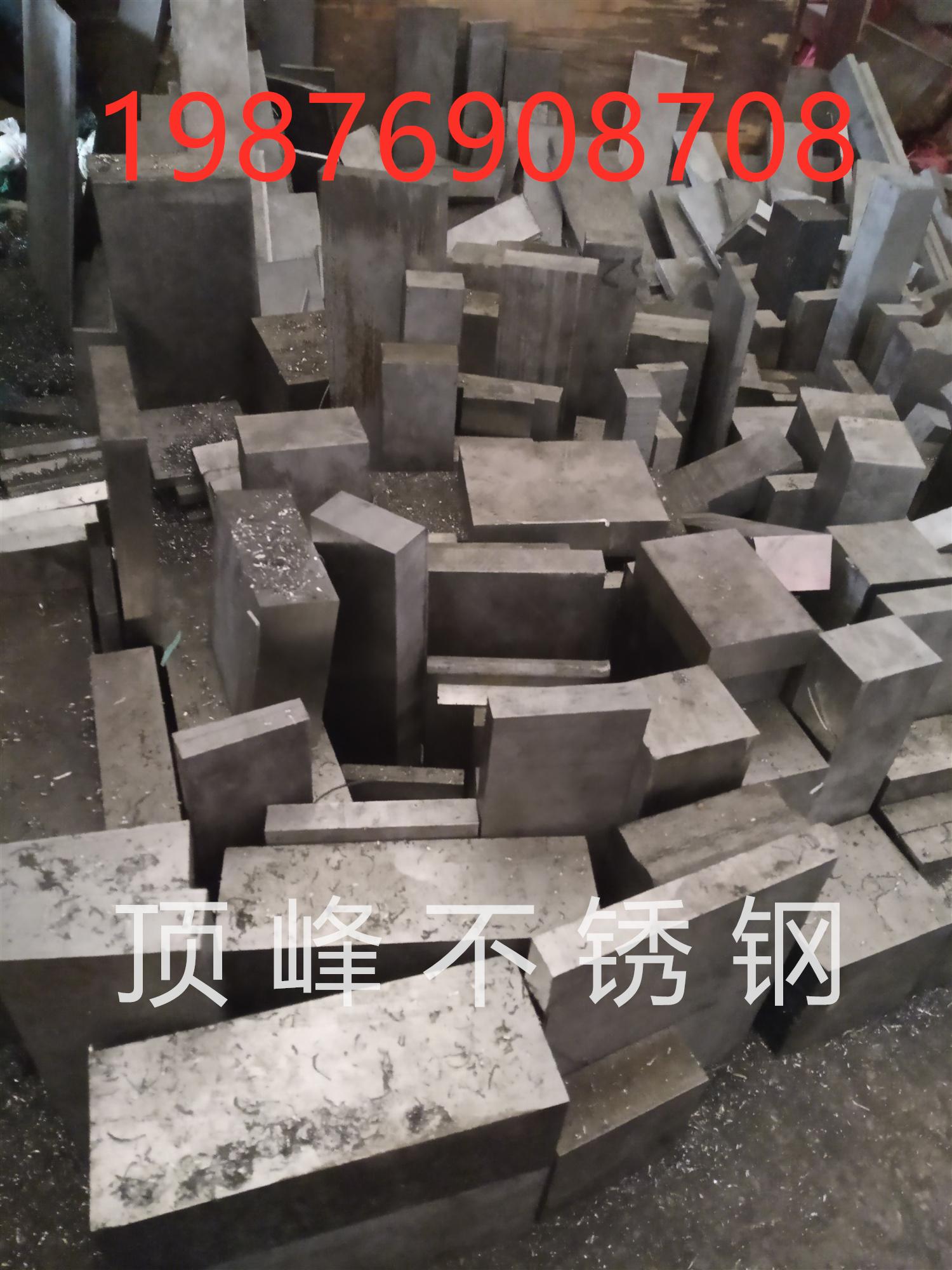 Листы стальные Артикул 590106523013
