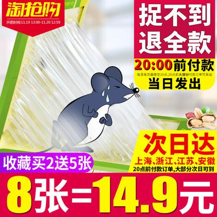 粘捉抓老鼠贴笼胶药粘鼠板强力捕鼠灭鼠器神器克星正品家用一窝端