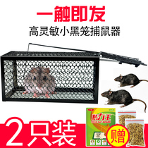 Catch mouse cage catcher Mousetrap catch mouse Killer rat rodenticide artifact continuous home fully automatic