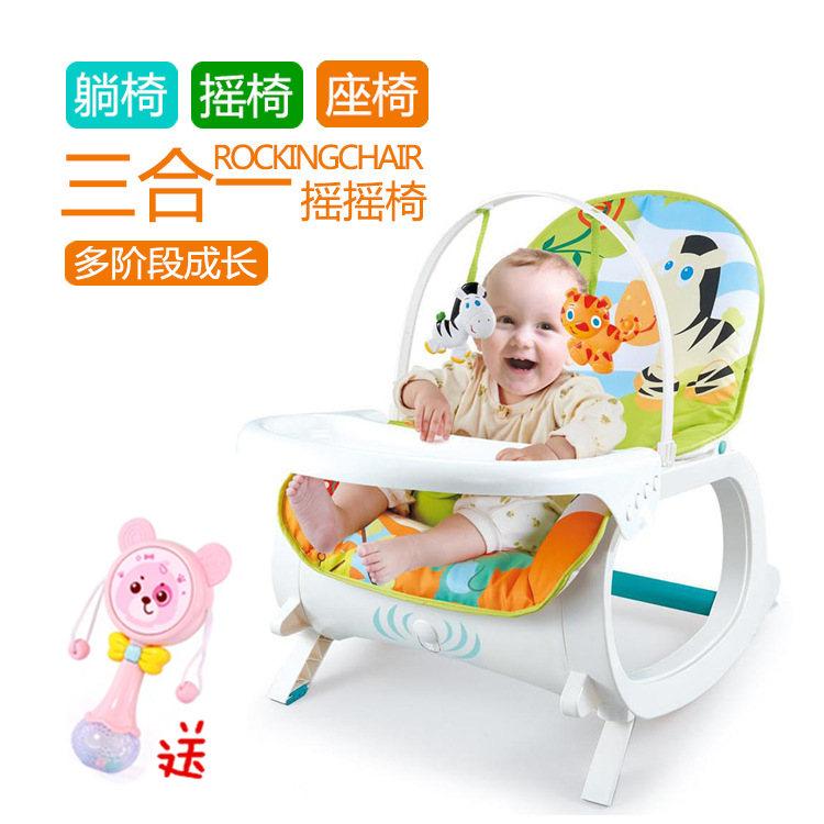 多功能婴幼儿震动安抚摇椅音乐坐椅