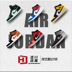浩川体育 Air Jordan 1 Mid AJ1 复古高帮 篮球鞋 554724-077
