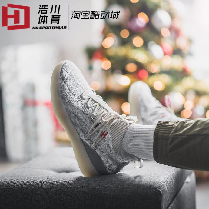 浩川体育 PUMA CLYDE COURT 袜套实战篮球鞋 191895-01 191896-01