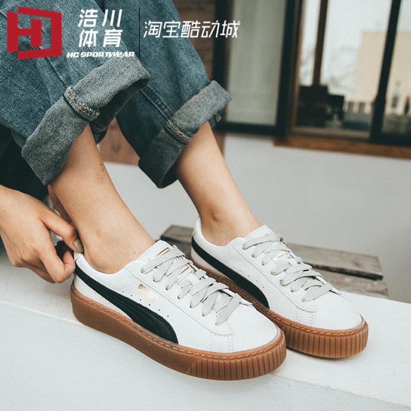 浩川体育 PUMA SUEDE Platform 蕾哈娜松糕休闲板鞋 363559-01/02