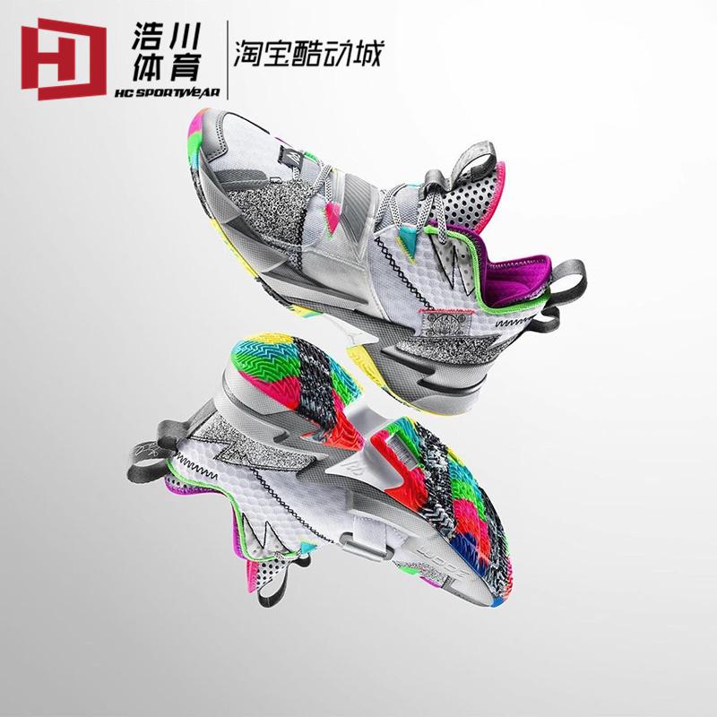 浩川体育AIR JORDAN Why Not Zer0.3威少3代篮球鞋CD3002-100/001
