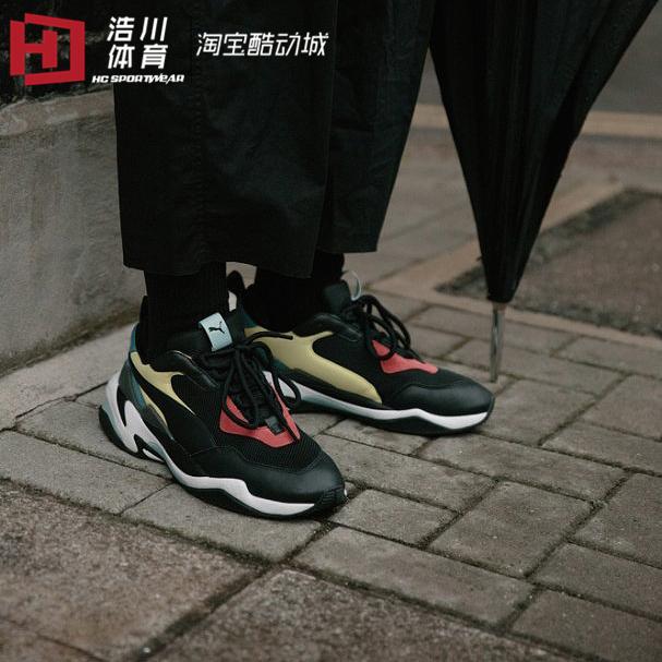 浩川体育 PUMA Thunder Spectra 拼接复古老爹鞋跑步鞋 367516-01