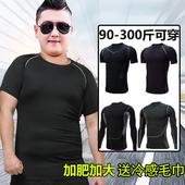 大码 加大篮球跑步训练加绒长袖 运动健身服男胖子速干短袖 紧身上衣