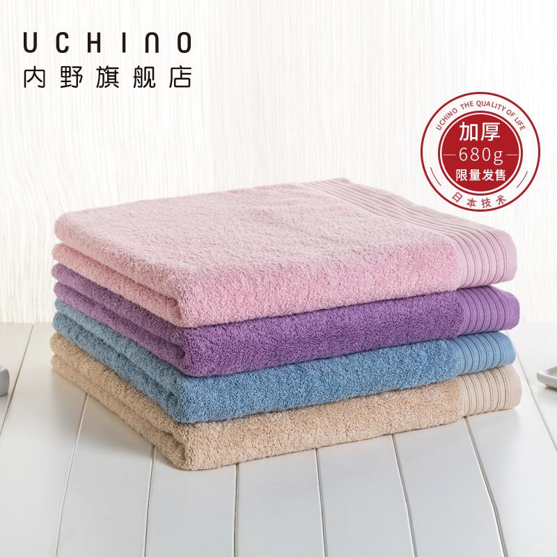 uchino内野新海棉纯棉浴巾成人吸水柔软不掉毛全棉大浴巾