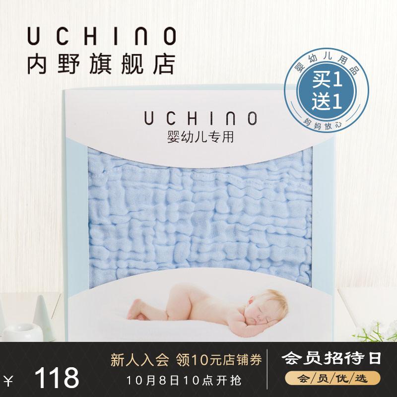 热销89件假一赔三uchino内野纯棉纱布新生儿儿童浴巾
