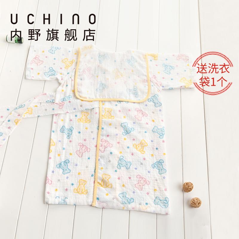 uchino内野泰国进口棉花糖三重纱进口宝宝婴儿纯棉浴衣浴袍