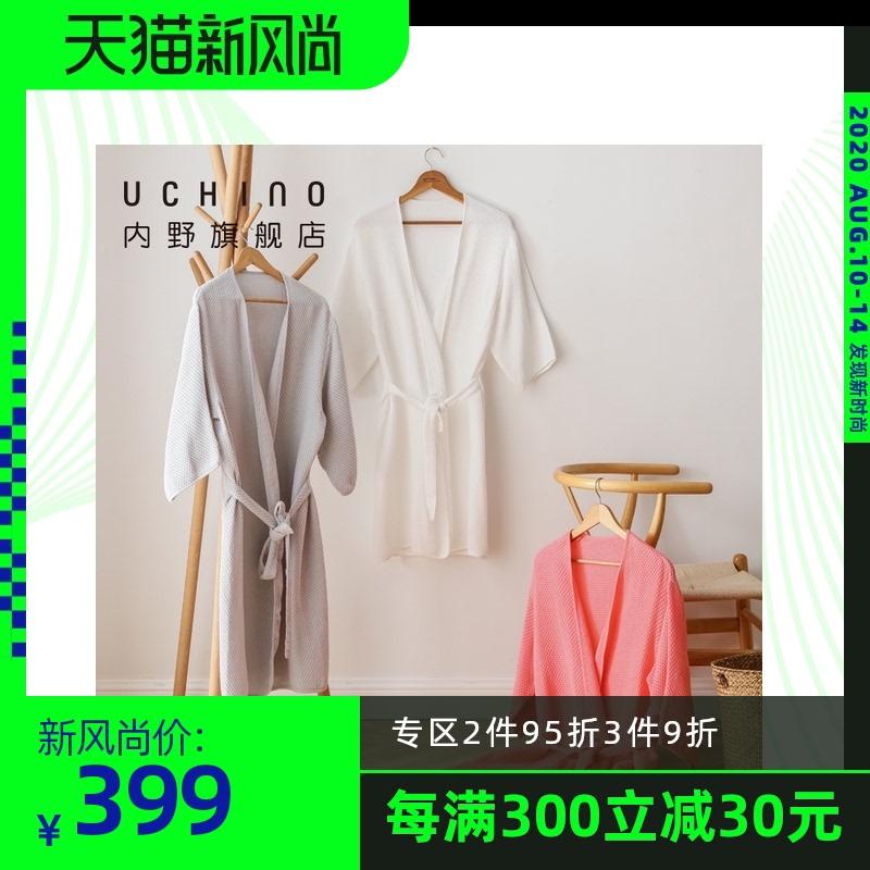 uchino内野五星级酒店浴袍纯棉男女情侣夏季睡袍毛巾料全棉浴衣
