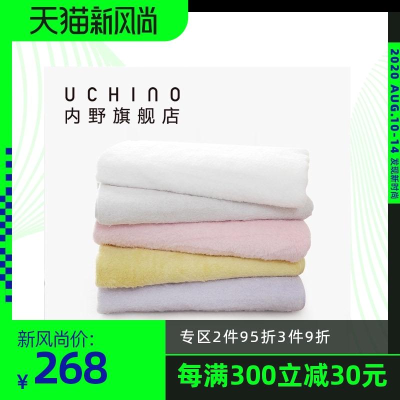 日本内野棉花糖无捻纱婴儿儿童浴巾 成人纯棉柔软吸水大毛巾