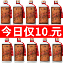 Q652度泸州老窖股份陈窖浓香型白酒整箱婚宴送礼酒