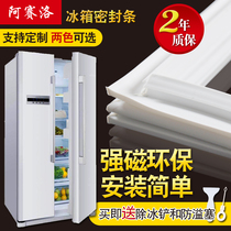 Arcelor Refrigerator Door Seal magnetic seal door rubber strip sealing ring rubber ring Haier meiling freezer Accessories