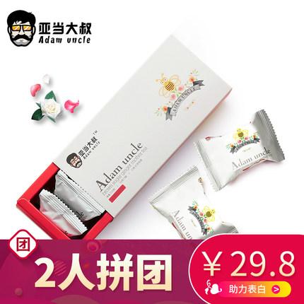 【亚当大叔】台湾进口黑糖姜母茶经期姨妈红糖姜月子宫寒痛经养颜