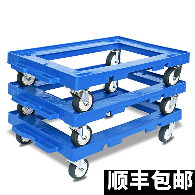 Складные коляски для детей Артикул 600730357606