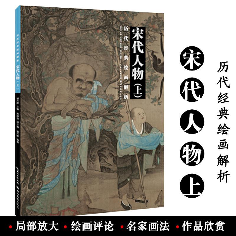 Китайская живопись Артикул 643033475573