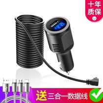行车记录仪电源线点烟器插头充电器车载usb线多功能通用导航配件