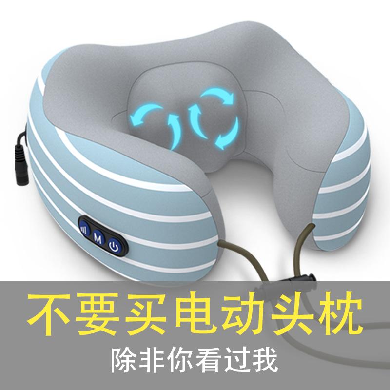 车载按摩颈枕颈部靠枕汽车内护颈枕评价好不好
