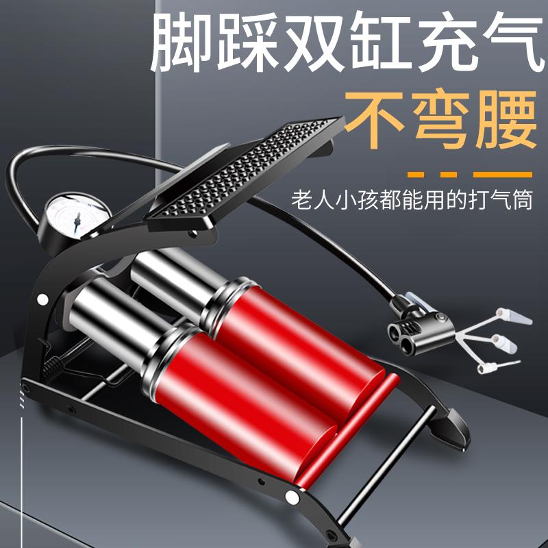 车载充气泵小轿车脚踏轮胎打气筒