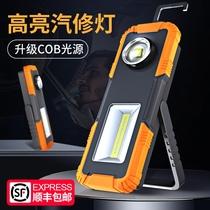 超亮汽修带磁铁强光手持长条应急灯照明维修检修led工作灯充电COB