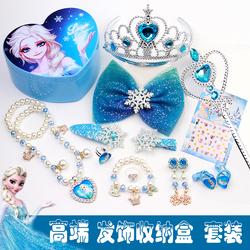 儿童冰雪奇缘艾莎项链套装魔法棒皇冠头饰女童公主发饰品生日礼物