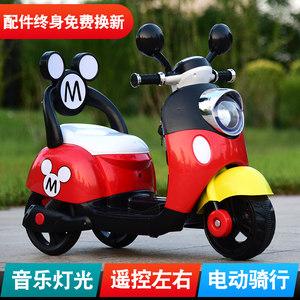 米奇电动摩托车1-5岁男女孩三轮车