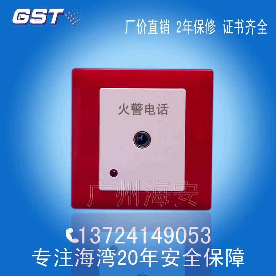 Море бухта GST-LD-8312 пожаротушение телефон джек пожаротушение телефон специальный море бухта оригинальные карты подлинные