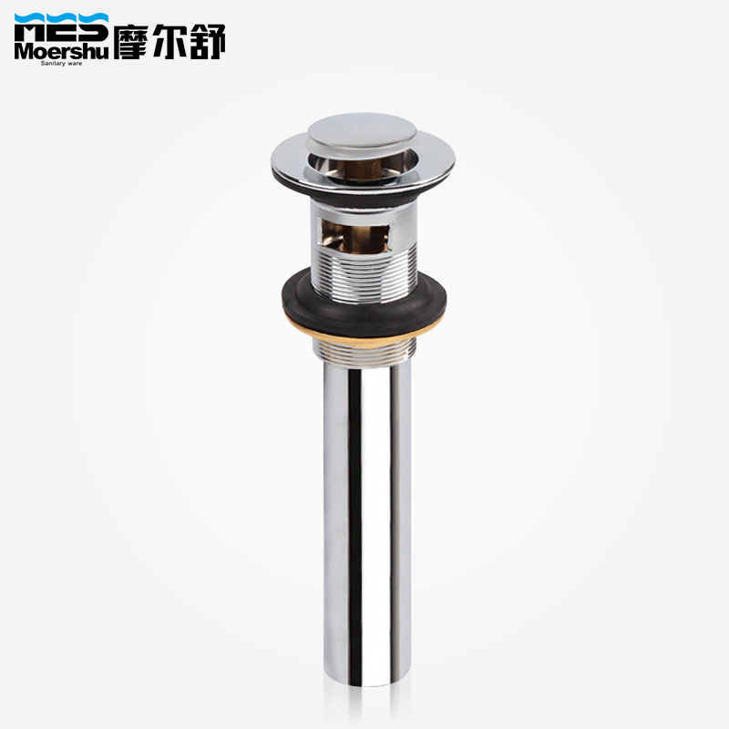 Moshu stainless steel washbasin downcomer with overflow