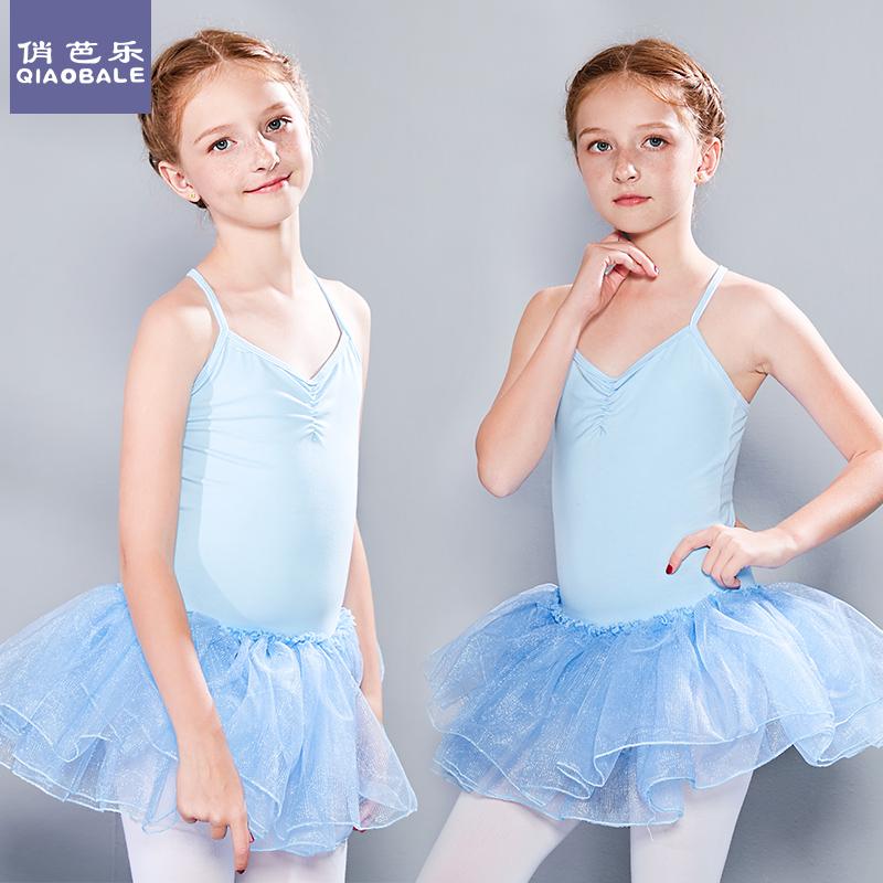 子供のダンス衣装の女の子のバレエスカートは等級を試験して服の幼児体操を訓練します。