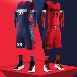 双面篮球服套装男宽松印字运动服学生个性队服定制背心两面穿球衣