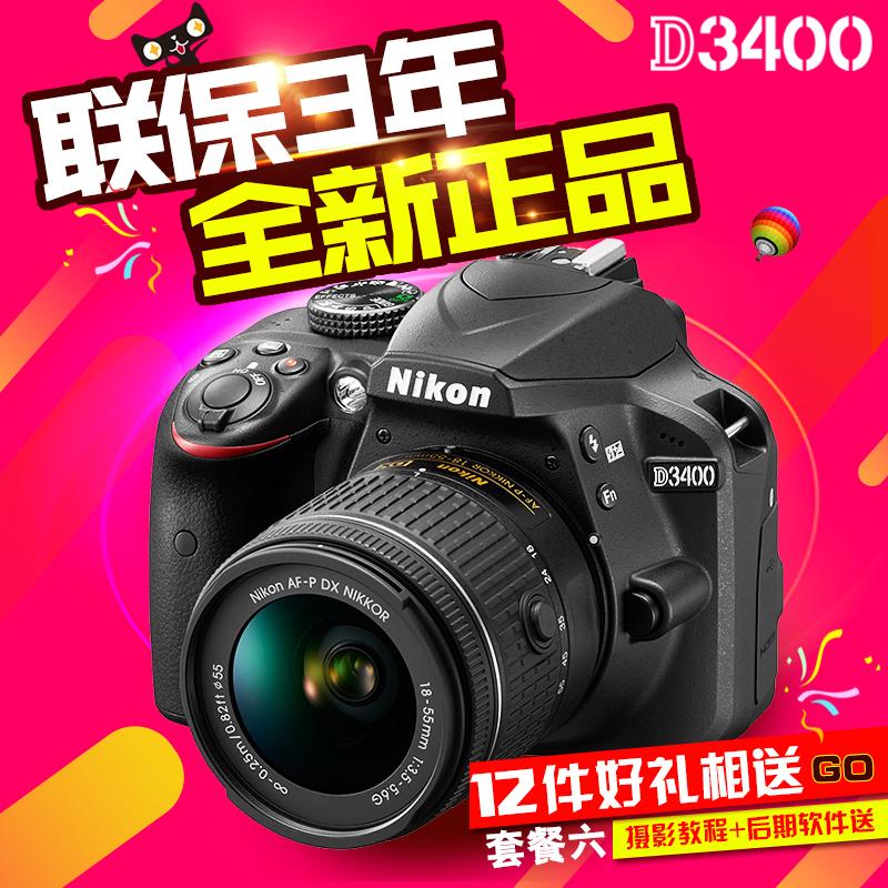 尼康d3400单机身入门级单反照相机可配18-55/18-105/18-140mm套机