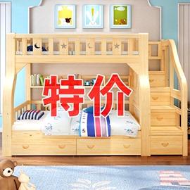 全实木高低床双层床两层儿童上下床双人上下铺木床母子大人子母床