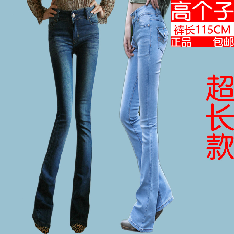 Tall summer womens small flared pants womens lengthened skinny jeans elastic slim fit micro flared pants hip lift