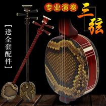 玉鸣苏州黑檀三弦乐器酸枝鸡翅紫檀大中小琴专业演奏正品厂家直销