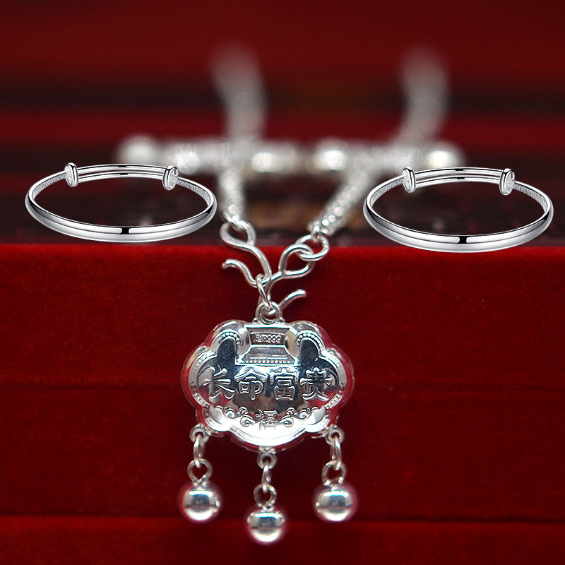 Beautiful I decide babys long life and wealth lock 99 Sterling Silver Baby Bracelet baby Chain Collar full moon gift